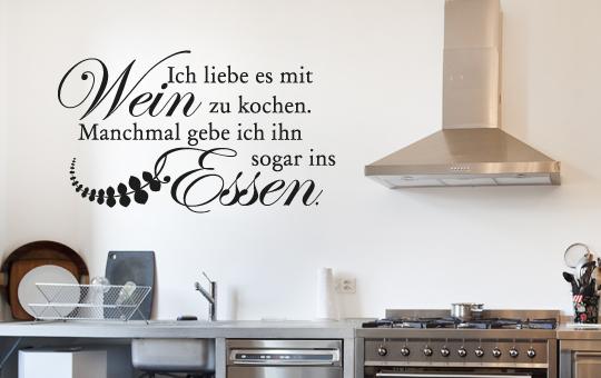 wandtattoo spruch ich liebe es mit wein zu kochen esszimmer k che 50x29 cm ebay. Black Bedroom Furniture Sets. Home Design Ideas