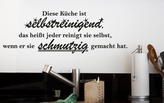 wandtattoo spruch diese k che ist selbstreinigend. Black Bedroom Furniture Sets. Home Design Ideas