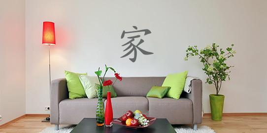 Chinesische Zeichen