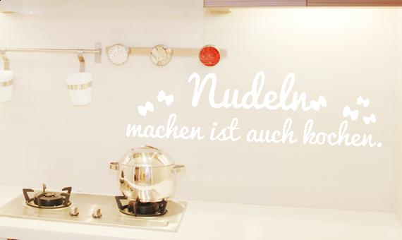 Wandtattoo Spruch Nudeln Machen Lustiges Kochen Küche
