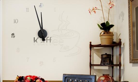 Wandtattoo Uhr Kaffeezeit