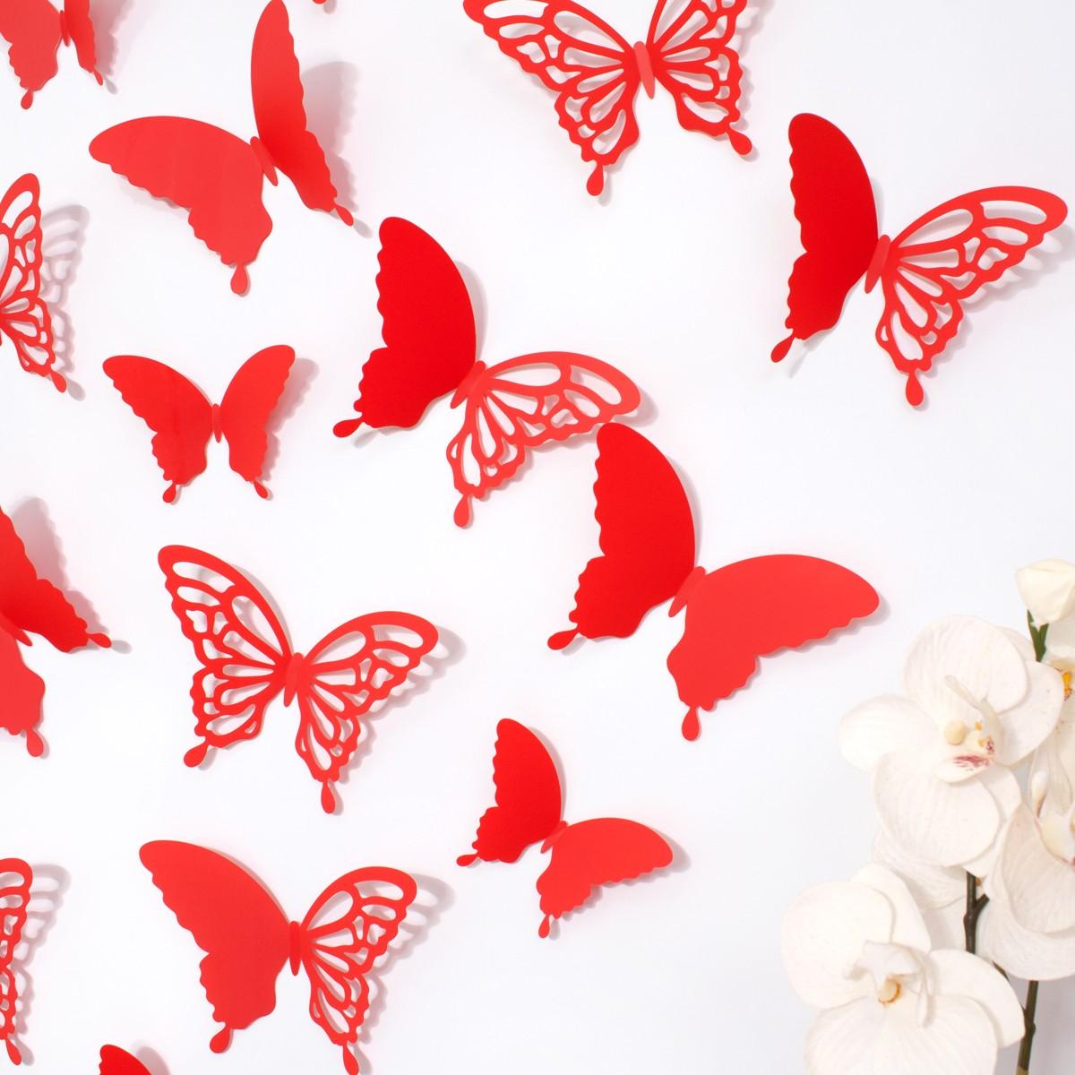 Wandtattoo Rote Blumen : Home Wandtattoo Wandtattoo 3D  Schmetterlinge rot mit Ornamenten