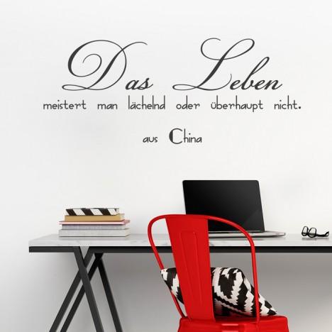 Wandtattoo Spruch - Das Leben meistert man lächelnd ...