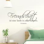 Freundschaft ist ... Wandtattoo