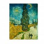 Landstraße mit Zypresse und Stern von Van Gogh