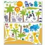 Wandsticker Mega Set - Safari